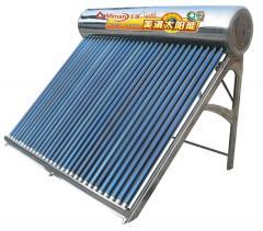 Güneş enerjili su ısıtıcı