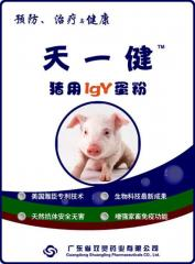 Bio additives for pigs