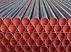 Steel Pipe for Liquid Use