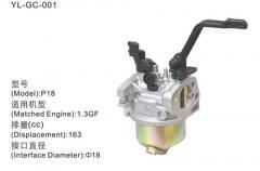 通用汽油机化油器