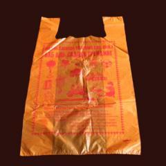 Bag-shirt