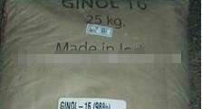 十六酸棕榈酸