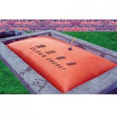 红囊沼气池