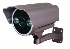 IR Weatherproof Camera