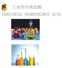 Acid, hydrochloric, engineering