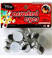 Eyelashes for extensions