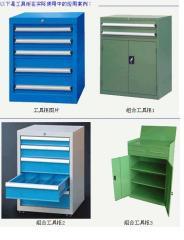 工具柜·工具柜·工具柜