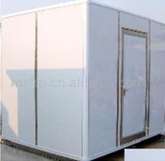 集装箱用铝