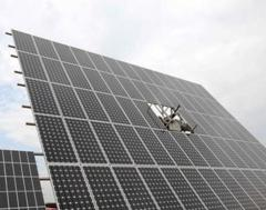 太阳能光伏电站DWSL-3