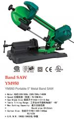 Power-saw bench