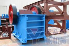 YIFAN PE series Jaw Crusher