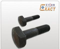 Square-head bolts