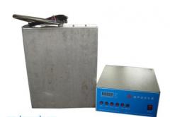 投入式超声波震板