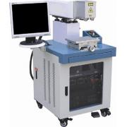 Dr-bdt12d Semiconductor End-pump Laser Marking