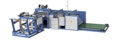 SBF-800塑料编织袋自动切缝机