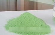 Chelated micronutrient fertilizers