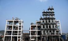 甲烷氯化物