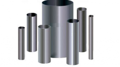 Pipes steel with double-layer outer insulation