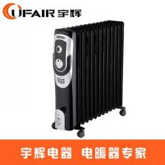 Oil heatings devices