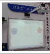 IPBOARD-9000BS系列电子白板