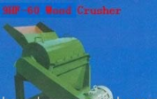 Wood hammer mill high quality with 30 years