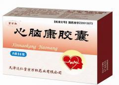 Cardiovascular preparations