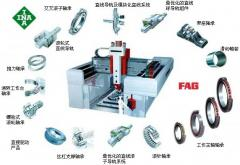 Friction materials and parts of bearings for