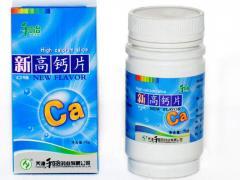 Calcium gluconate A1A A03