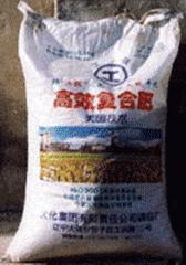 Dried fertilizers