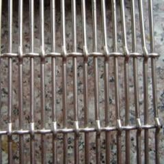 Decorative fence netting