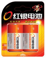 Batteries cylindrical for common use
