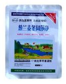 灭草松 25%水剂 48%水剂(戈木)