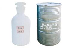 癸二酸二甲酯 Dimethyl Sebacate
