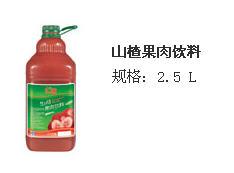 Juices, clarified