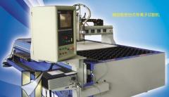 Machines for plasma cutting