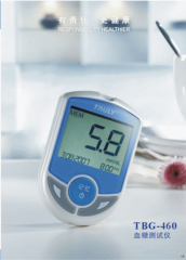 Blood sugar meters