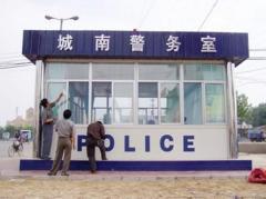Coast-guard stations