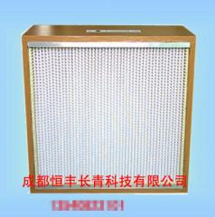 Medical Highly Effective Air Filters 008