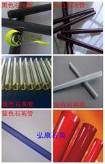 彩色石英管(黑色石英管、红色石英管、黄色石英管、灰色石英管、蓝色石英管)