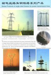 Metal towers and poles