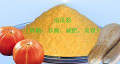 南瓜粉(100%纯天然南瓜粉)