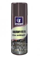 Anticorrosion paints