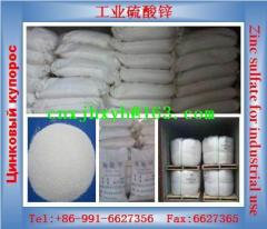 Seven water zinc sulfate