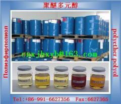 Polyethers
