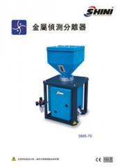 Metal separators