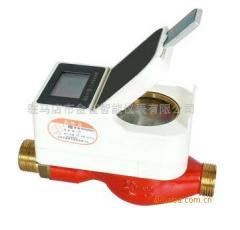 IC卡热水表