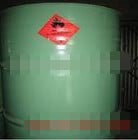 Chemical industry equipment