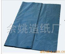 Plastic, polymeric thermoed-seat films