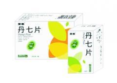 Danqi tablets