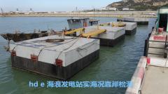 Fuelless power units